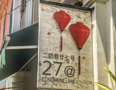 concubine lane ipoh тур в городе Ипох